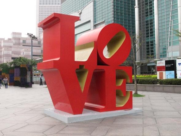 X_love
